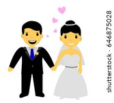 cute international bride couple | Shutterstock .eps vector #646875028