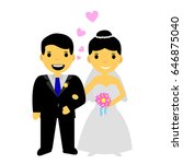 cute international bride couple | Shutterstock .eps vector #646875040