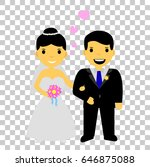 cute international bride couple | Shutterstock .eps vector #646875088