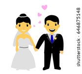 cute international bride couple | Shutterstock .eps vector #646875148