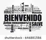 bienvenido  welcome in spanish  ... | Shutterstock .eps vector #646881586