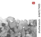 ink wash painting on white... | Shutterstock .eps vector #646917400