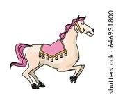 Horse Caurosel Game Carnival...