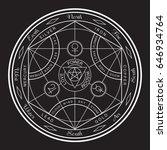 esoteric typography  tee shirt... | Shutterstock .eps vector #646934764