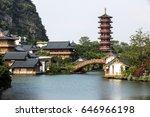 may 2017  guilin   china. song... | Shutterstock . vector #646966198