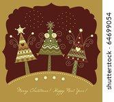 christmas greeting card | Shutterstock .eps vector #64699054