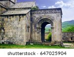 ancient christian church in the ... | Shutterstock . vector #647025904
