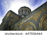 ancient christian church in the ... | Shutterstock . vector #647036464
