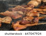 grilled chicken  delicious food | Shutterstock . vector #647047924