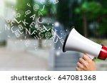 megaphone. | Shutterstock . vector #647081368