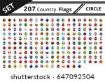 set 207 country flag circle | Shutterstock .eps vector #647092504