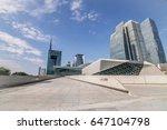 guangzhou  china   nov.26 ... | Shutterstock . vector #647104798