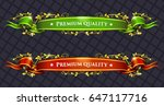 red and green ribbons  with... | Shutterstock .eps vector #647117716