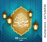 happy eid wallpaper design... | Shutterstock .eps vector #647146930