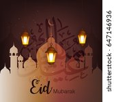 happy eid wallpaper design... | Shutterstock .eps vector #647146936
