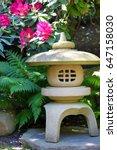 Stone Lantern In The Japanese...