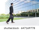 anonymous businessman or worker ... | Shutterstock . vector #647169778