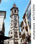 tower of santa catalina | Shutterstock . vector #647173594