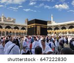 mecca  saudi arabia   january... | Shutterstock . vector #647222830
