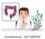 doctor explaining the large... | Shutterstock .eps vector #647280940