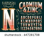 cadmium   zinc is an original... | Shutterstock .eps vector #647281708