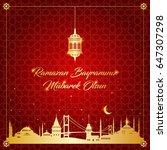 ramazan   Shutterstock .eps vector #647307298