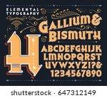 gallium   bismuth is an... | Shutterstock .eps vector #647312149