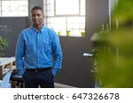 portrait of a focused and... | Shutterstock . vector #647326678
