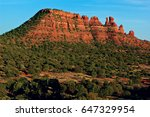 Small photo of A view of the Cockscomb Mountain near sundown. Located in Sedona Arizona, this view is from the Aerie Trail on the west side.