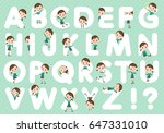 set of various poses of school... | Shutterstock .eps vector #647331010