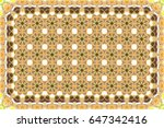 colorful horizontal pattern for ...   Shutterstock . vector #647342416