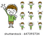 boys  sets  variations | Shutterstock .eps vector #647393734