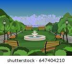 City Park Square View