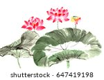 chinese traditional... | Shutterstock . vector #647419198