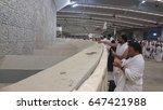 mecca  saudi arabia  september... | Shutterstock . vector #647421988