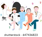 a concert of the medical staff. | Shutterstock .eps vector #647436823