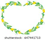 heart shape border | Shutterstock .eps vector #647441713