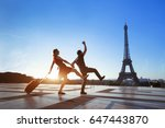 couple of crazy tourists on... | Shutterstock . vector #647443870