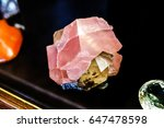 Small photo of Pink stone morganite with an admixture of another citrine mineral
