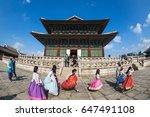 Gyeongbokgung Palace  South...