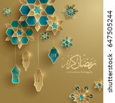 ramadan paper graphic greeting... | Shutterstock .eps vector #647505244