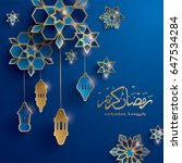 ramadan paper graphic greeting... | Shutterstock .eps vector #647534284