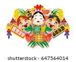 japanese accessories ... | Shutterstock . vector #647564014