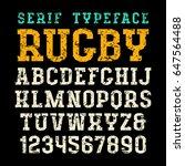 serif font in sport style.... | Shutterstock .eps vector #647564488