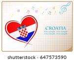 heart logo made from the flag...   Shutterstock .eps vector #647573590