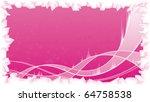 abstract pink vector wave ... | Shutterstock .eps vector #64758538