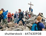 hikers gathering near large... | Shutterstock . vector #647630938