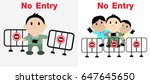 no entry signs over white | Shutterstock .eps vector #647645650