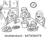 illustration of muslim family... | Shutterstock .eps vector #647656474