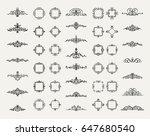 huge rosette wicker border... | Shutterstock .eps vector #647680540